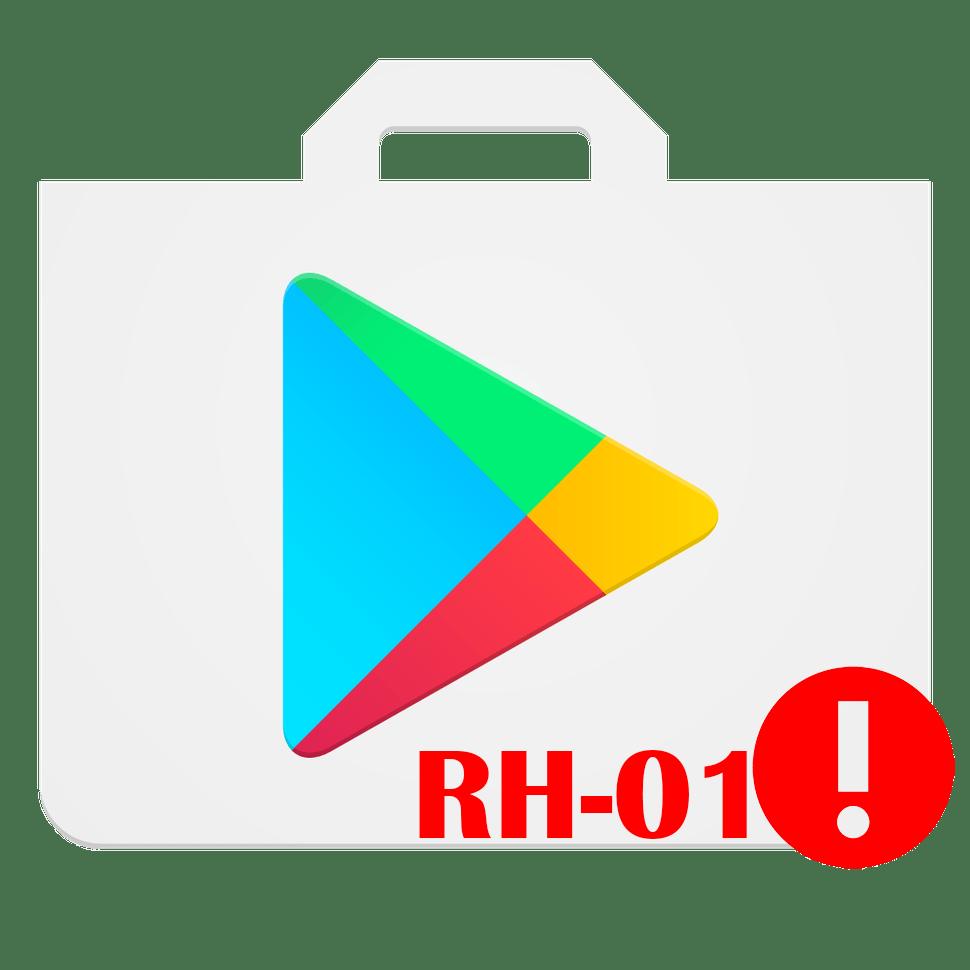Как исправить ошибку RH-01 в Play Маркете