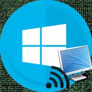 как включить wifi direct (Miracast) в windows 10