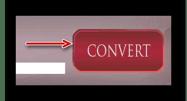 Конвертация на ConvertStandart