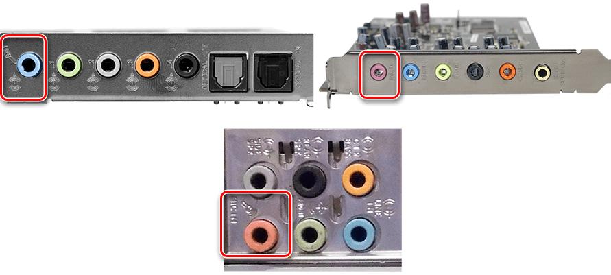 Микрофонные входы на задней стенке компьютера