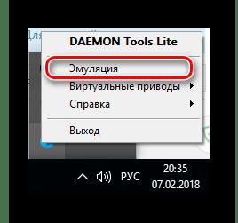 Монтирование образа диска в программе Daemon Tools Lite