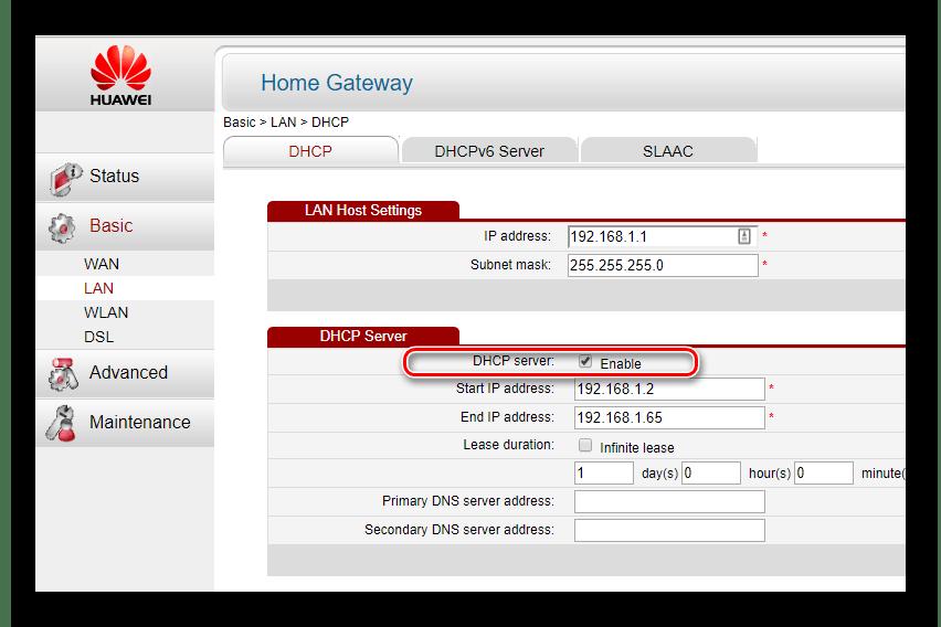 Настройка DHCP сервера в роутере HUAWEI