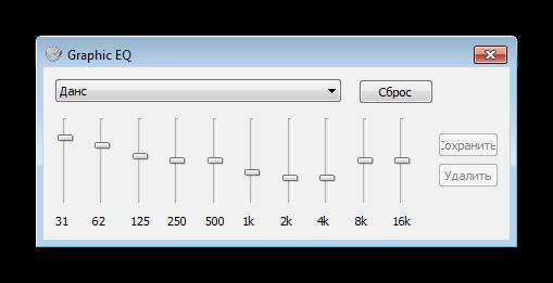 Настройка эквалайзера вручную Windows 7