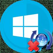 Не скачиваются обновления в Windows 10