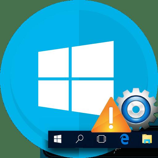 Не скрывается панель задач windows 10