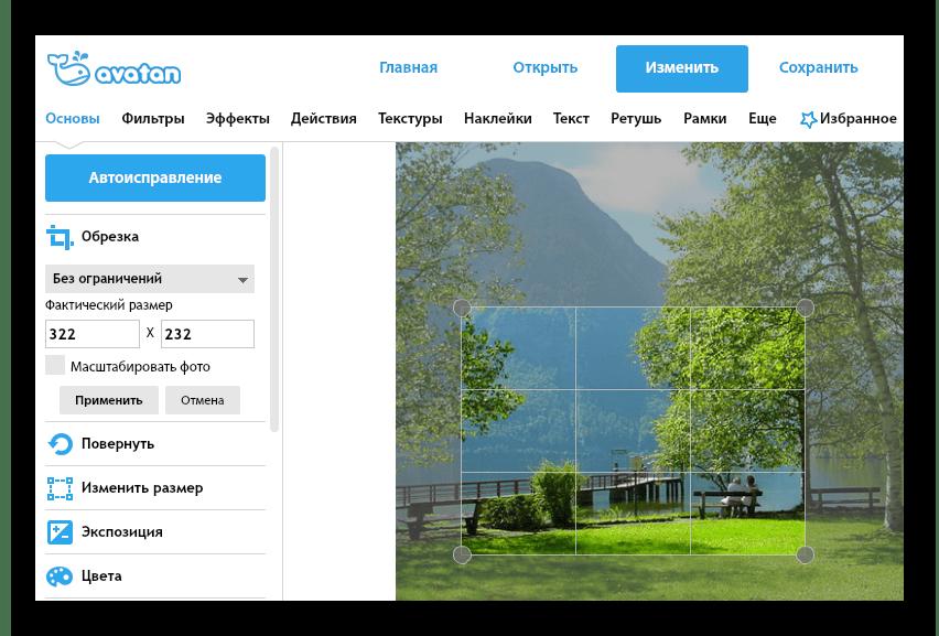 Обрезка фотографии с помощью онлайн-сервиса Avatan