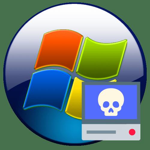 Ошибка 0x0000000a в Windows 7