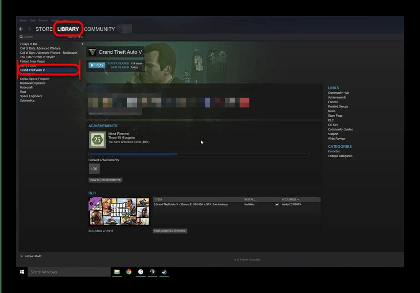 Открыть GTA 5 в Steam