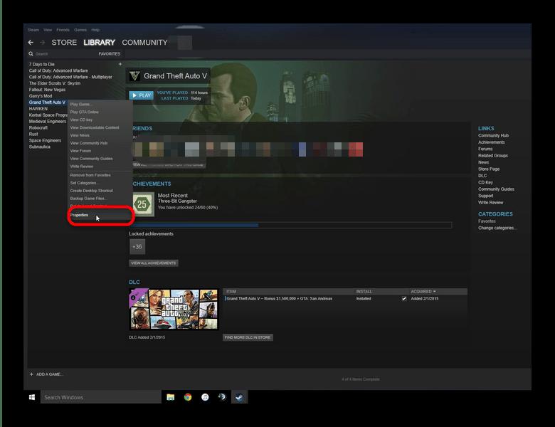 Открыть окно свойств GTA 5 в Steam