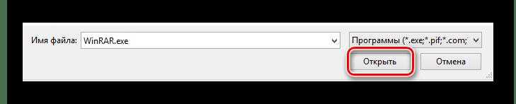 Открытие файла apk при помощи архиватора в ОС Виндовс