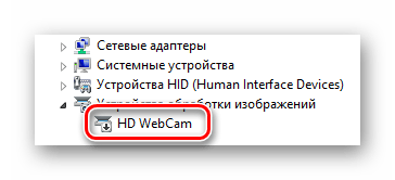 Открытие окна настройки веб-камеры в окне Диспетчер устройств в ОС Виндовс