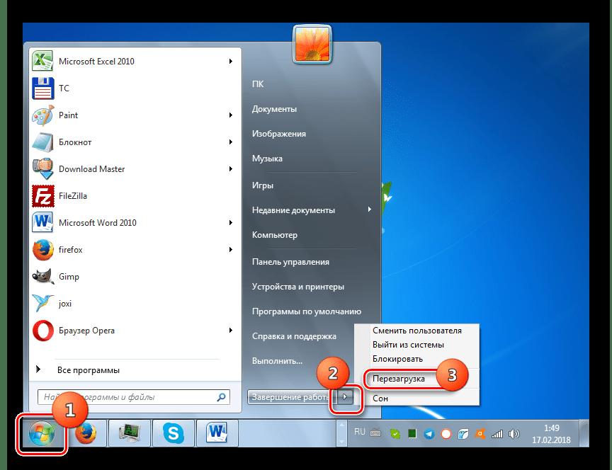Переход к перезагрузке компьютера при помощи меню Пуск в Windows 7