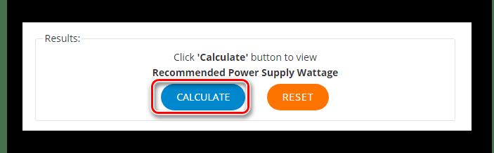 Переход к результатам проверки оборудования на сайте сервиса Power Supply Calculator