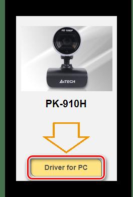 Переход к загрузке драйвера с официального сайта для веб-камеры A4Tech