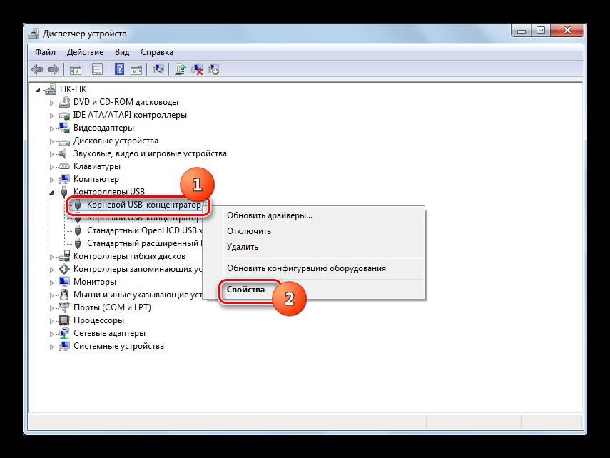Переход в окошко свойств элемента в разделе Контроллеры USB в окне Диспетчера устройств через контекстное меню в Windows 7