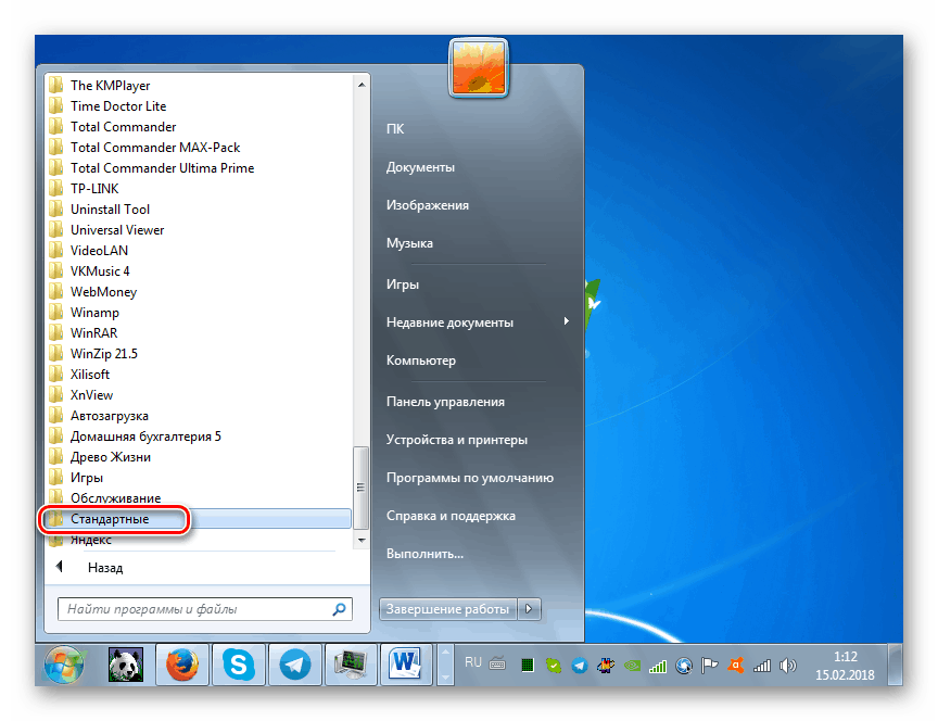 Переход в папку Стандартные из раздела Все программы через меню Пуск в Windows 7