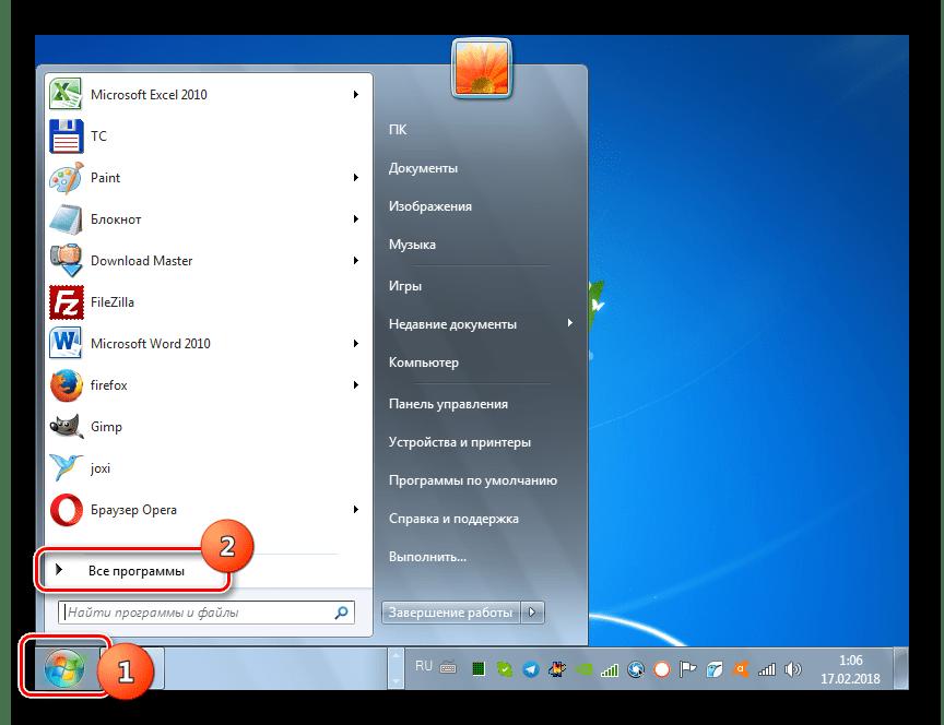 Переход в раздел Все программы при помощи меню Пуск в Windows 7