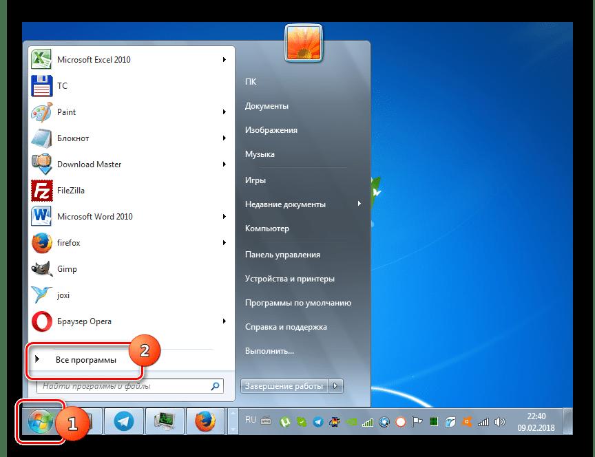 Переход в раздел все программы с помощью меню Пуск в Windows 7