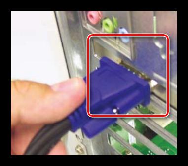 Подключение видеокабеля в VGA разъему компьютера