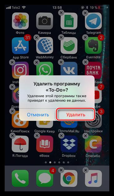 Подтверждение удаления приложения с рабочего стола iPhone