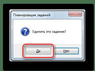 Подтверждение удаления задачи в диалоговом окне Планировщика заданий в Windows 7