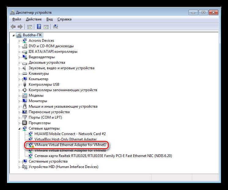 Поиск сбойного драйвера в Диспетчере устройств Windows 7