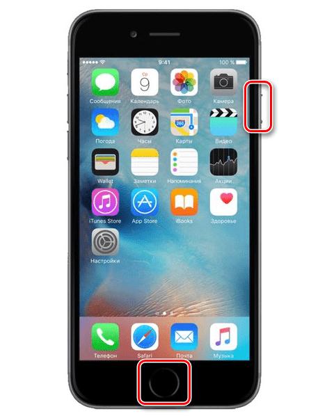 Принудительная перезагрузка iPhone 6S и младше