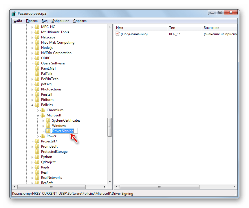 Присвоение имени новой папке в каталоге Microsoft в окне редактора системного реестра в Windows 7