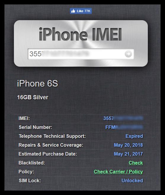 Просмотр информации по IMEI на сайте iPhoneIMEI.info