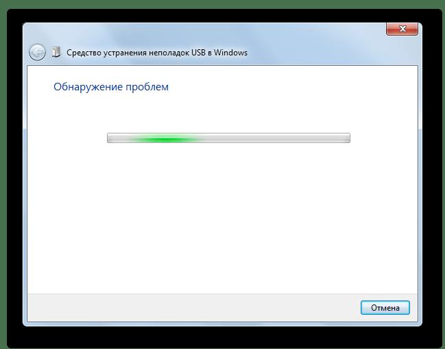 Процедура обнаружения проблем в окне Средства устранения неисправностей USB от Microsoft в Windows 7