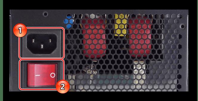 Процесс активации блока питания компьютера