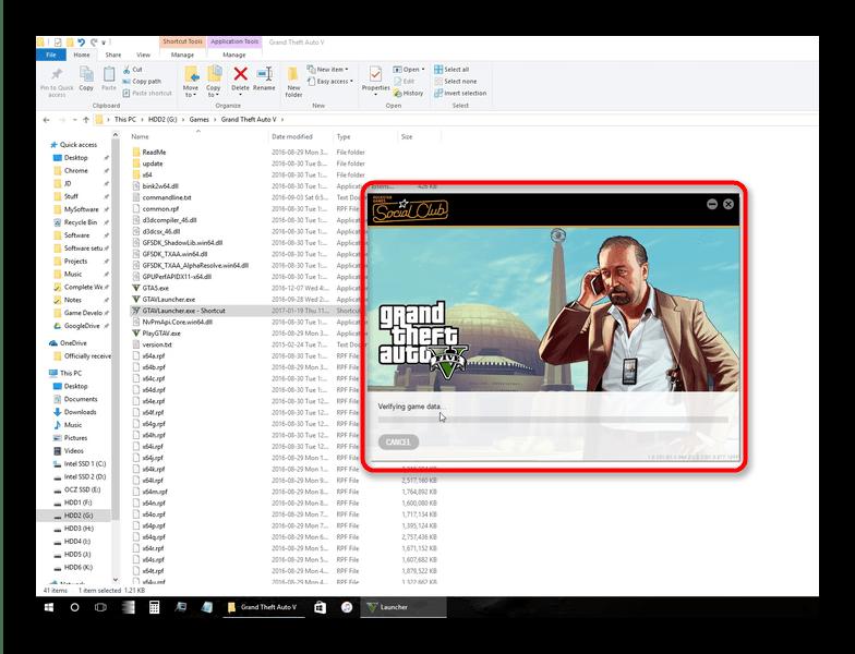 Процесс проверки файлов GTA5 для решения проблемы с DLL