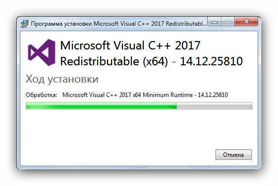 Процесс установки Microsoft Visual Cи плюс плюс 2017 для решения проблемы с mfc120u.dll