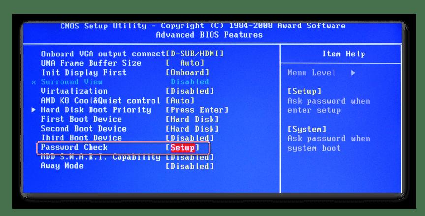 Процесс выставления настроек в BIOS на компьютере