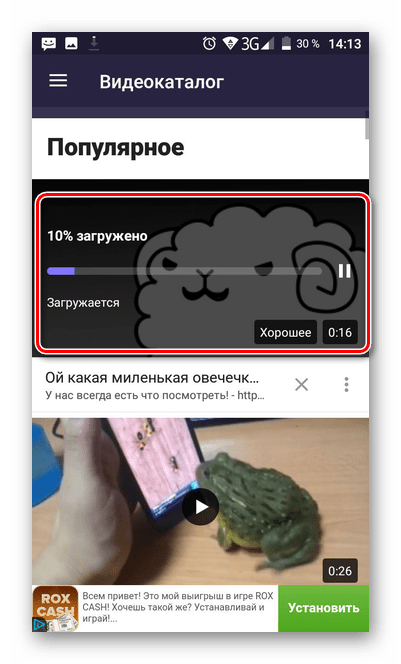 Процесс загрузки в видео вк