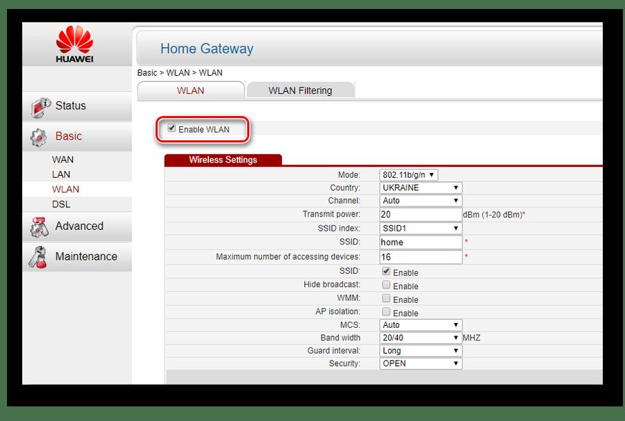 Разрешение подключения к беспроводной сети в роутере Huawey