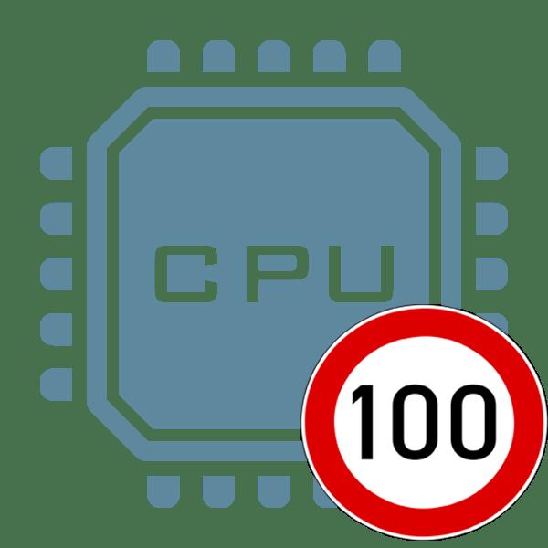 Решение проблем с беспричинной загрузкой процессора