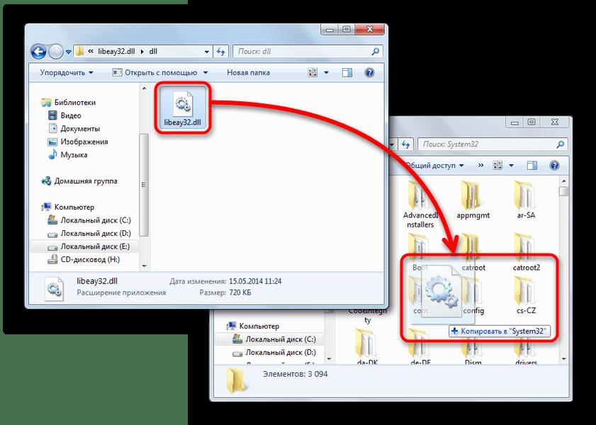 Ручная инсталляция libeay32.dll в системный каталог