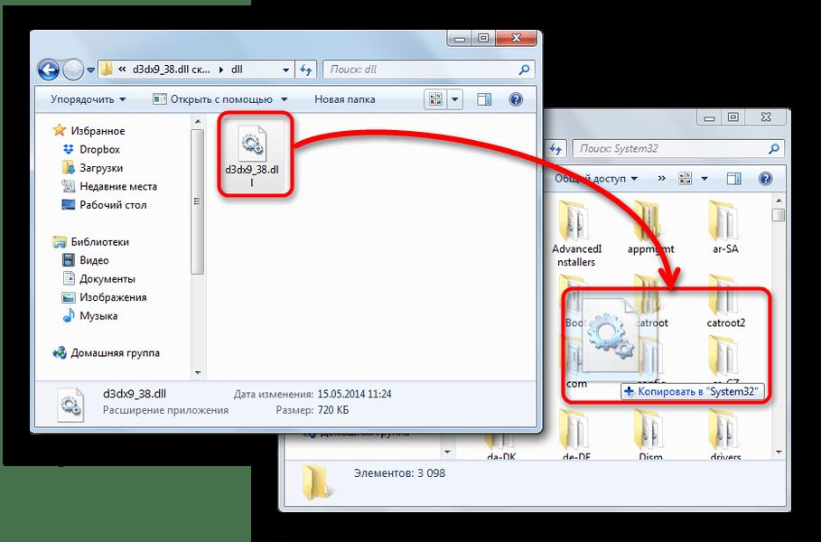 Самостоятельная установка d3dx9_38.dll в системную директорию