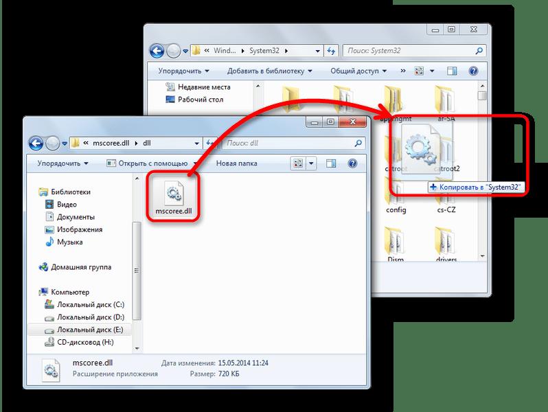 Самостоятельная загрузка mscoree.dll в системную директорию