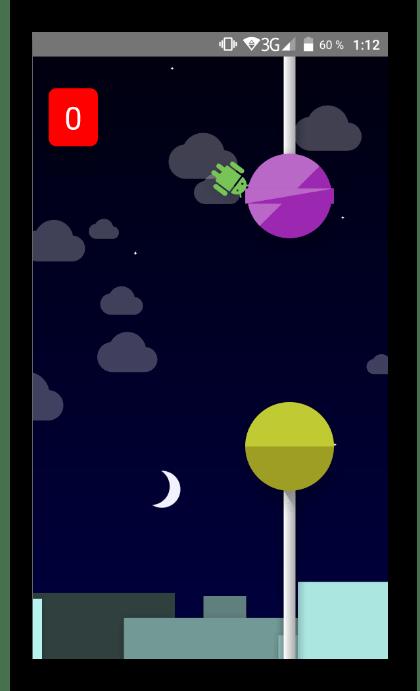 Скрытая игра в Android