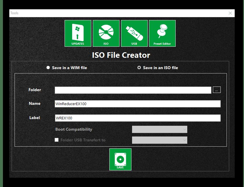 Создание ISO образа в WinReducer