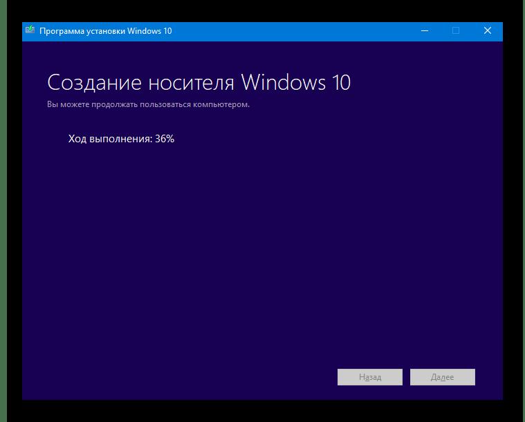 Создание образа для восстановления Windows 10 к заводским настройкам
