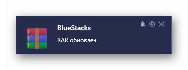Уведомление об успешно обновленном приложении в программе BlueStacks