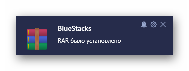 Уведомление об успешно установленном apk приложении в программе BlueStacks