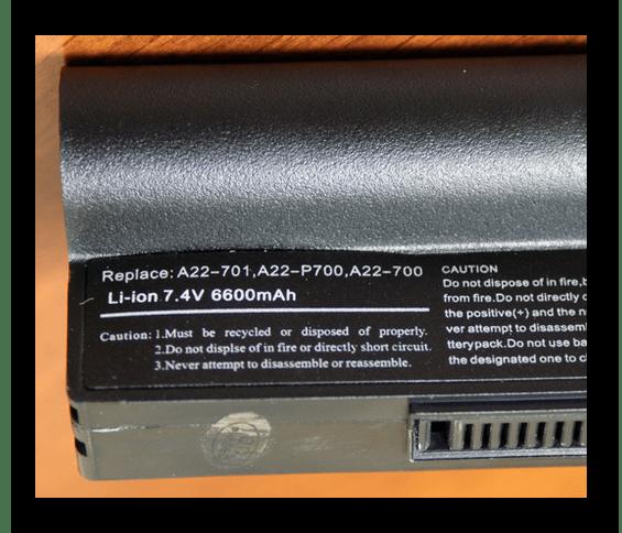Видимые дефекты испорченного аккумулятора от ноутбука