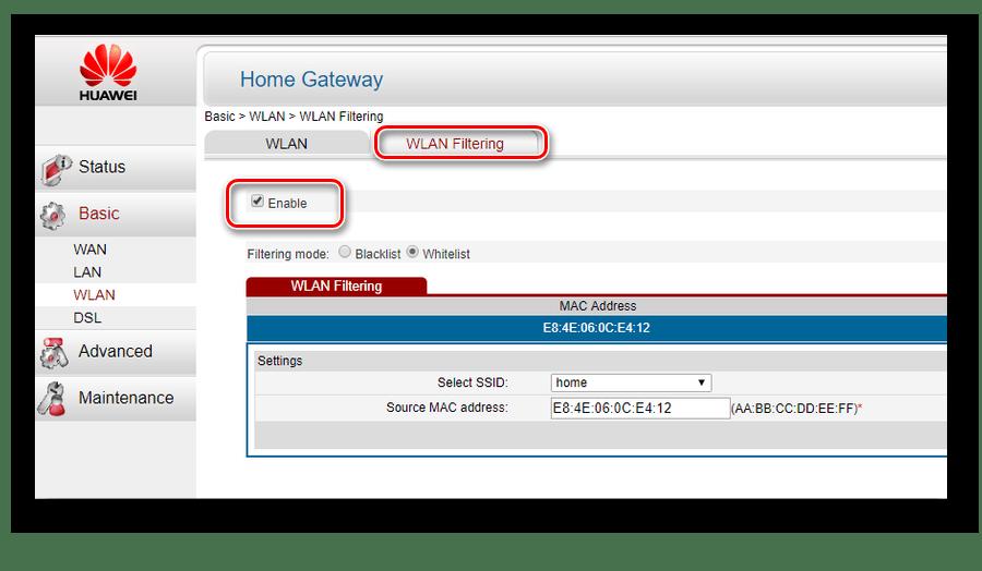 Включенный режим фильтрации в роутере HUAWEI