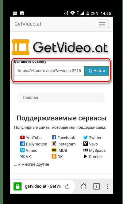 Вставить ссылку в GetVideoAT