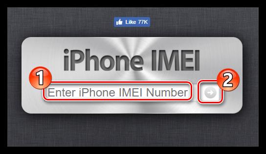 Ввод IMEI на сайте iPhoneIMEI.info