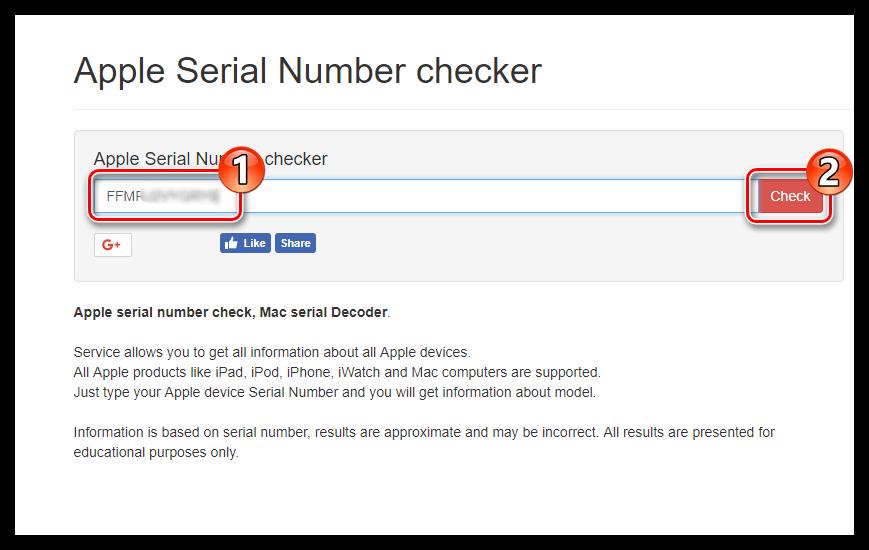 Ввод серийного номера iPhone на сайте IMEI24.com